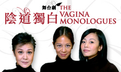 The Vagina Monologues